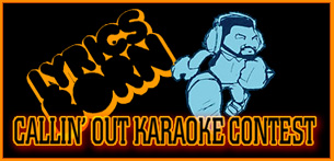 Lyrics Born Karaoke Contest